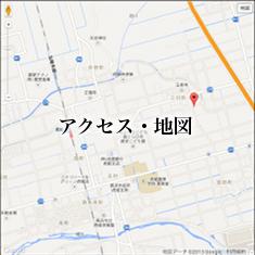 toppage/アクセス・地図